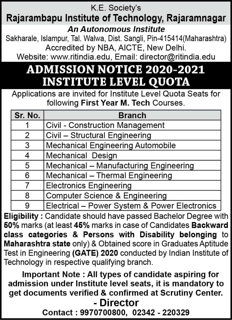 MTech Advertisement Institute Level 2020 21
